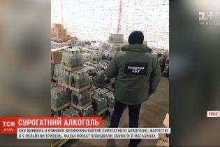 Огромную партию суррогатного алкоголя обнаружила СБУ в Ровно