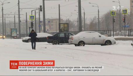 Шквальний вітер та мокрий сніг: у всій Україні значно погіршаться погодні умови