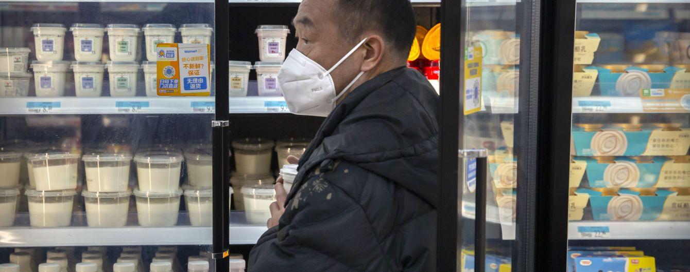 """Коронавирус в Пекине: китайская столица объявила жесткий карантин из-за """"чрезвычайно серьезной"""" ситуации"""