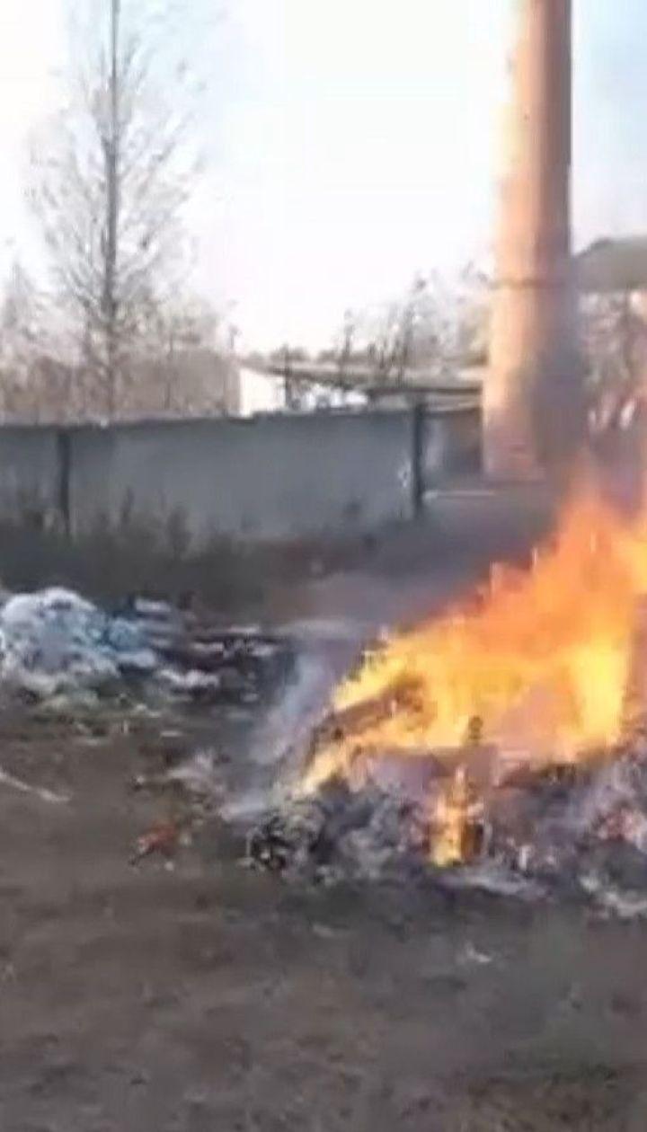 Правоохоронці Житомирщини спалили понад 400 кілограмів наркотиків