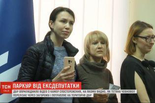 Правоохоронці відкрили кримінальне провадження проти екснардепки Тетяни Чорновол