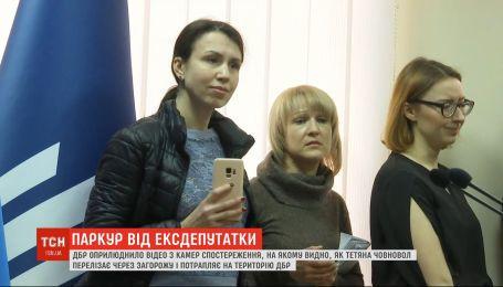 Правоохранители открыли уголовное производство против экс-депутата Татьяны Чорновол
