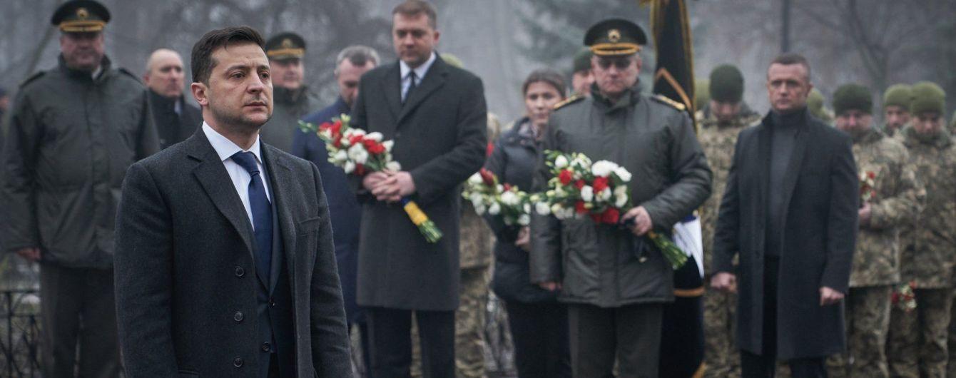 История не о победе, а об отваге. Зеленский почтил память Героев Крут