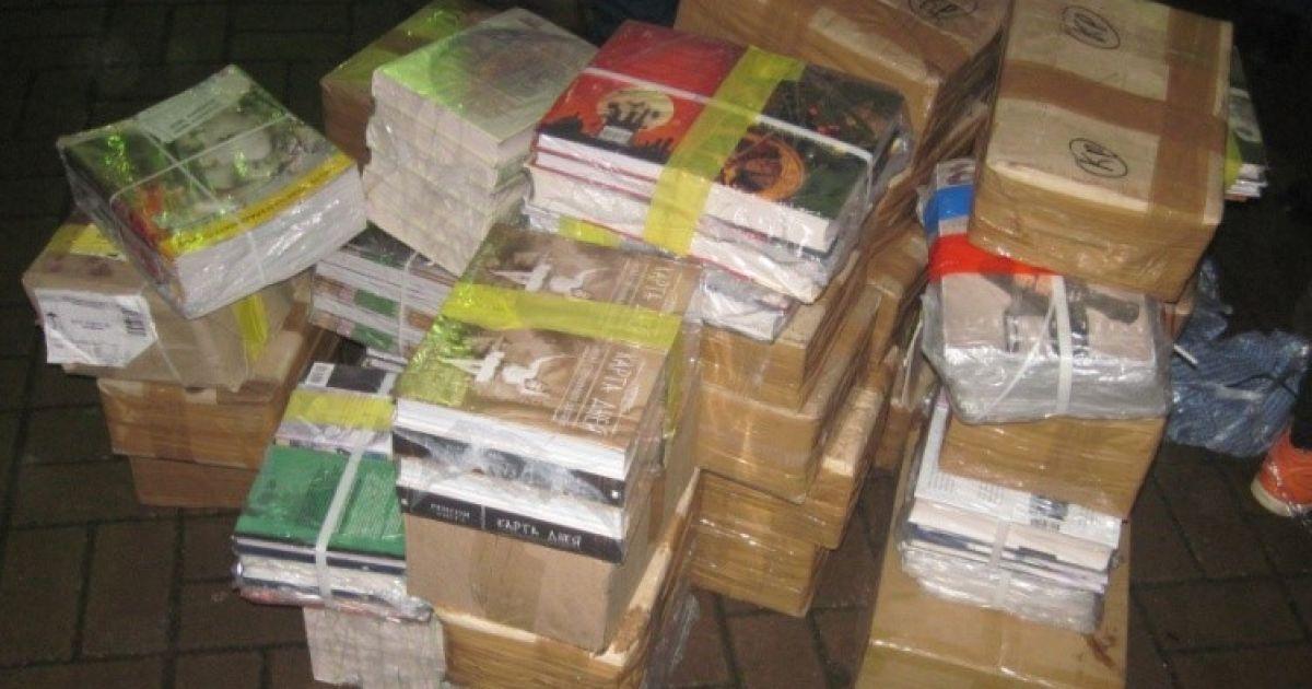 В Украину пытались провезти российские детские книги