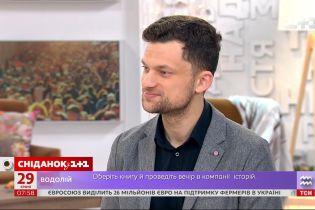 37 миллионов: министр Дмитрий Дубилет - об оценке численности населения Украины