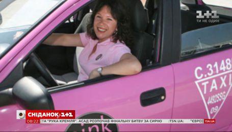 Як в Україні працює перше жіноче таксі