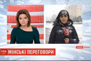 Трехсторонняя контактная группа собирается на заседание в Минске: о чем будут говорить