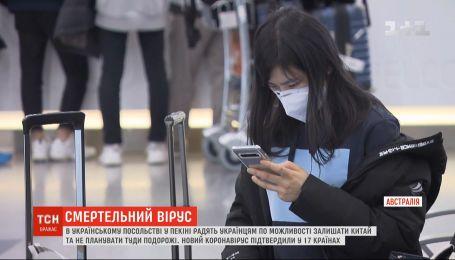 Смертоносный коронавирус: ряд стран уже начали эвакуацию своих граждан из Китая