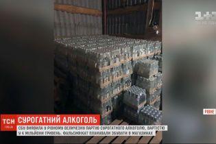 СБУ виявила у Рівному величезну партію фальсифікованого алкоголю