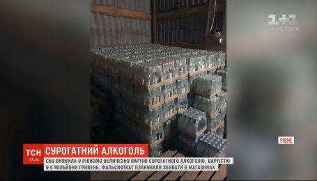 СБУ обнаружила в Ровно огромную партию фальсифицированного алкоголя