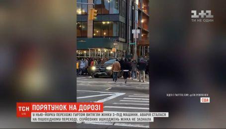 В Нью-Йорке прохожие подняли внедорожник, чтобы вытянуть пострадавшую в ДТП