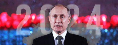 Как Путин устроил переворот