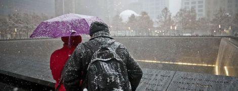 Місцями дощі, мокрий сніг та туман: погода на четвер