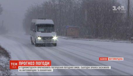 5 сантиметрів снігу нападало на Житомирщині за дві години через погіршення погодних умов