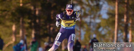 Сборную Украины дисквалифицировали в эстафете на юношеском Чемпионате мира по биатлону