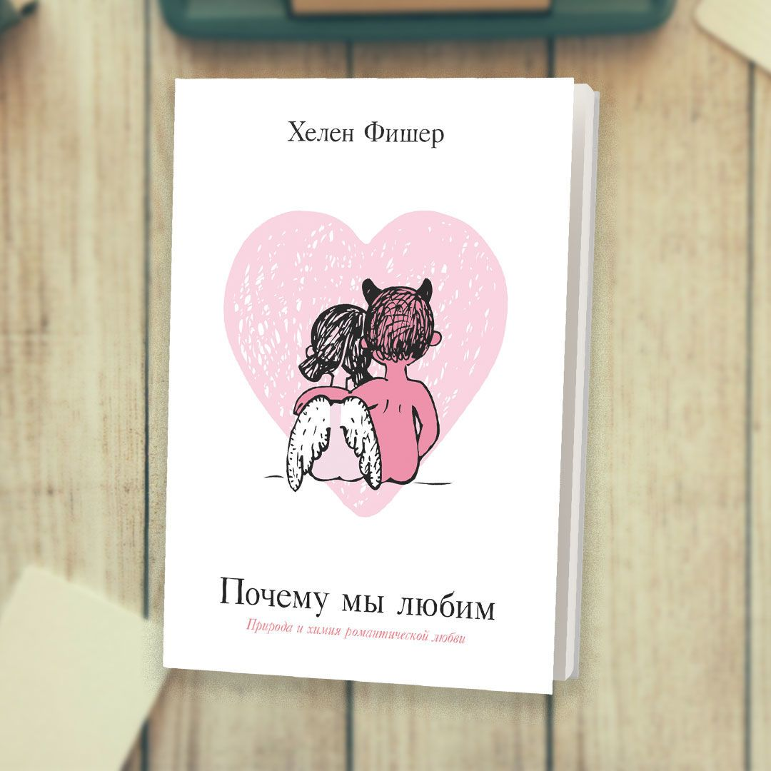 Книжки про стосунки, для блогыв_6