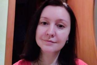 Допоможіть Оксані зібрати кошти на операції
