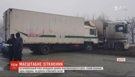 Одразу вісім авто зіткнулись на в'їзді до Дніпра: травм зазнала одна людина