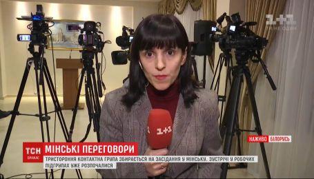 Сторонам на переговорах в Минске удалось прийти к согласию относительно процесса обмена пленными
