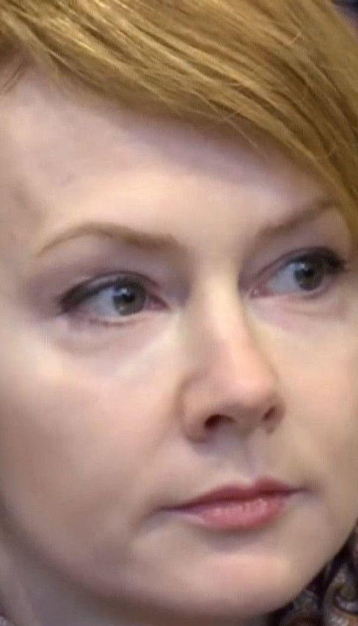 """Елену Зеркаль назначили советником председателя правления """"Нафтогаза"""""""