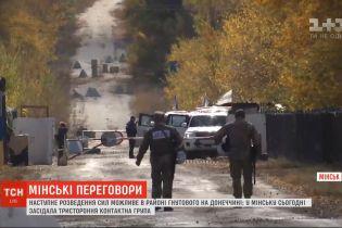 Наступне відведення військ може відбутись в районі Гнутового, що на Донеччині