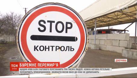 """За 29 января боевики дважды не пропустили миссию ОБСЕ через КПВВ """"Гнутово"""""""
