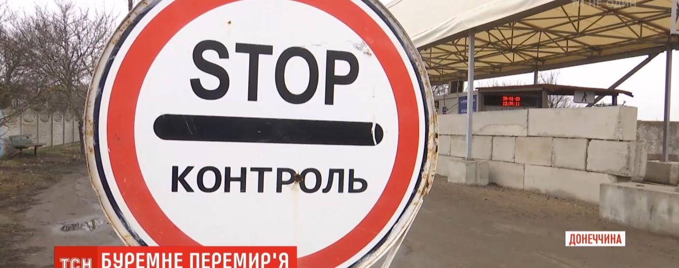 Біля Гнутового окупанти двічі не пропустили на територію ОРДЛО представників ОБСЄ