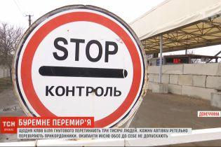 """За 29 січня бойовики двічі не пропустили місію ОБСЄ через КПВВ """"Гнутове"""""""