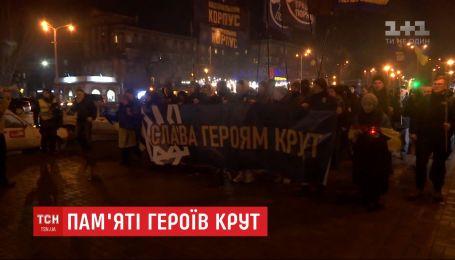 Историческая реконструкция и марш памяти: как украинцы чествуют героев Крут