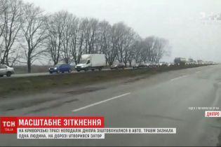 Многокилометровая пробка образовалась вследствие массового ДТП на въезде в Днепр