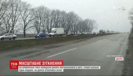 Кількакілометровий затор утворився унаслідок масової ДТП на в'їзді до Дніпра