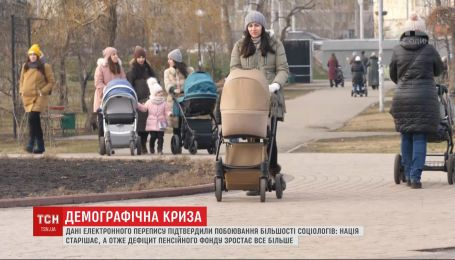 По 4 ребенка на женщину: как предотвратить стремительное уменьшение количества украинцев