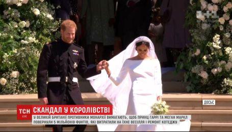 Противники монархії вимагають, аби принц Гаррі з дружиною повернули витрачені на них гроші