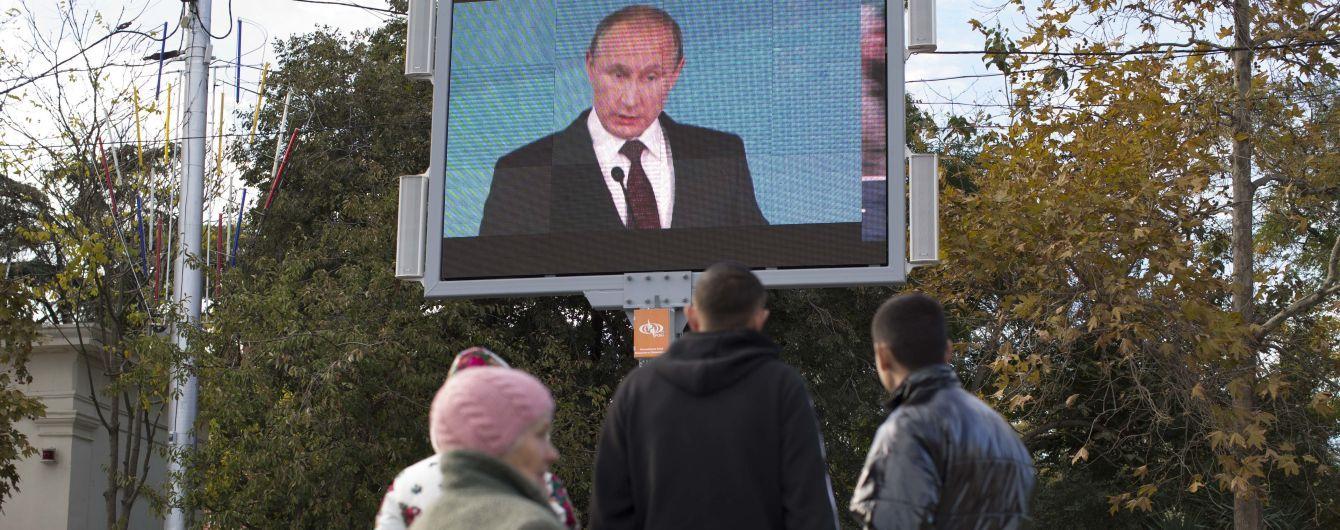Путін наказав відбирати кримські землі у тих, хто не має російського громадянства