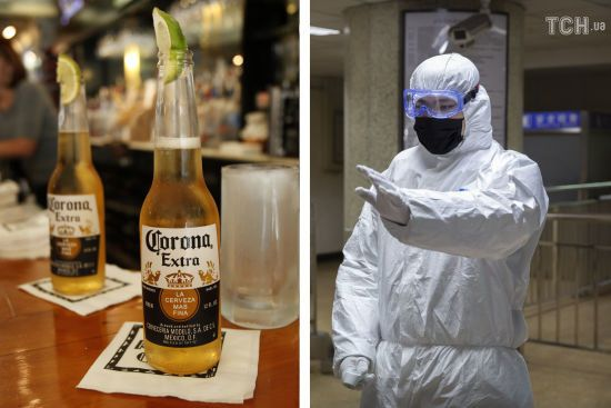 """Люди масово гуглять фразу """"корона пиво вірус"""". Вони думають, що спалах коронавірусу в Китаї пов'язаний з пивом"""