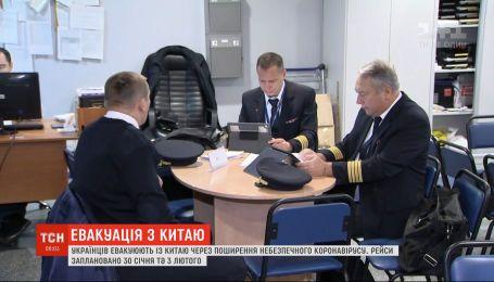 МАУ отправляют в город Санья два пустых самолеты, чтобы забрать украинских туристов