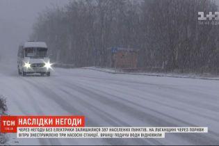 Негода залишила без струму майже 400 населених пунктів у всій Україні