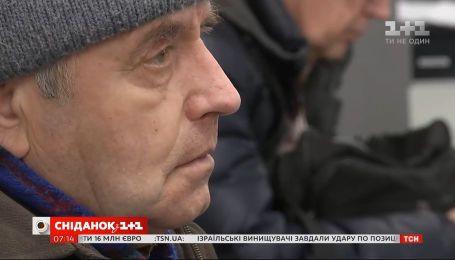 70 процентов украинцев ожидают от государства бесплатной медицины и образования - Экономические новости