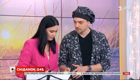 """Музичний кухар Олександр Семенченко продемонстрував свою творчість у студії """"Сніданку з 1+1"""""""