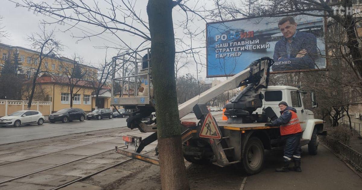 Пророссийский плакат обнаружили напротив здания командования сухопутных войск