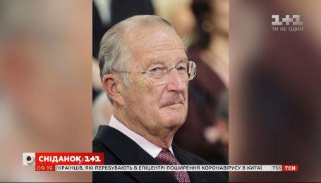 Бывший король Бельгии публично признал свою внебрачную дочь