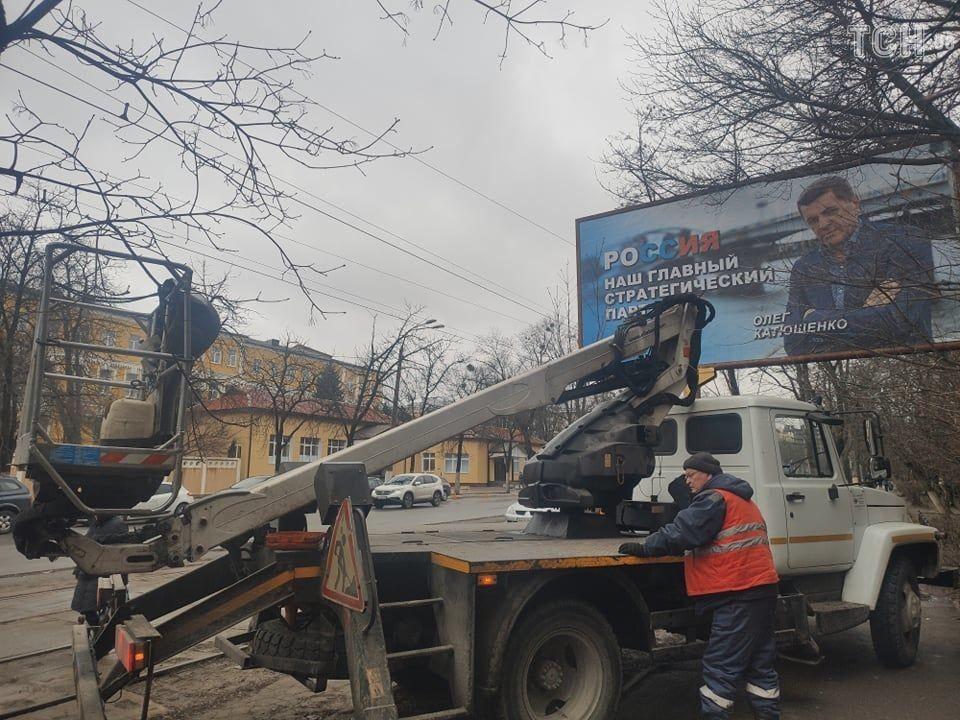 Проросійський плакат на Дегтярівській_2