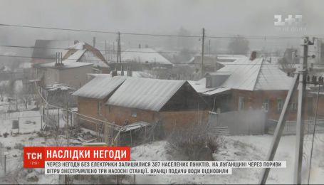 Через негоду без електрики залишилося 397 населених пунктів України