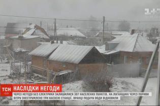Из-за непогоды без электричества остались 397 населенных пунктов Украины