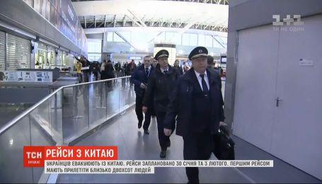 Первым чартерным рейсом МАУ из Китая планируют вернуть около 200 граждан Украины