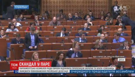 В ПАСЕ большинство депутатов подтвердили полномочия российской делегации в полном объеме