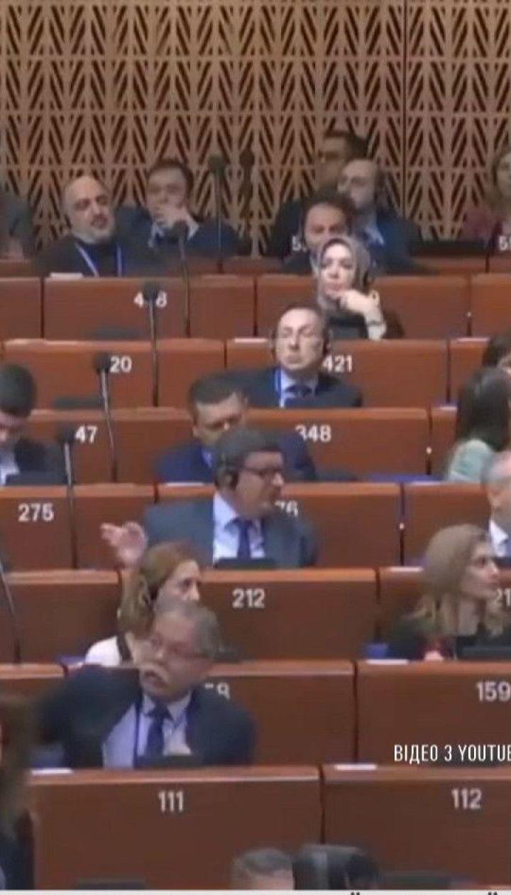 У ПАРЄ більшість депутатів підтвердили повноваження російської делегації у повному обсязі