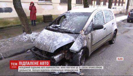 """Во Львове неизвестный поджег автомобиль журналистки """"Радио Свобода"""""""