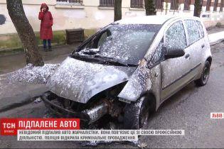 """У Львові невідомий підпалив автомобіль журналістки """"Радіо Свобода"""""""