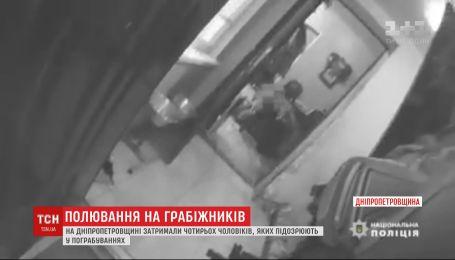 На Дніпропетровщині затримали банду чоловіків, підозрюваних у пограбуваннях